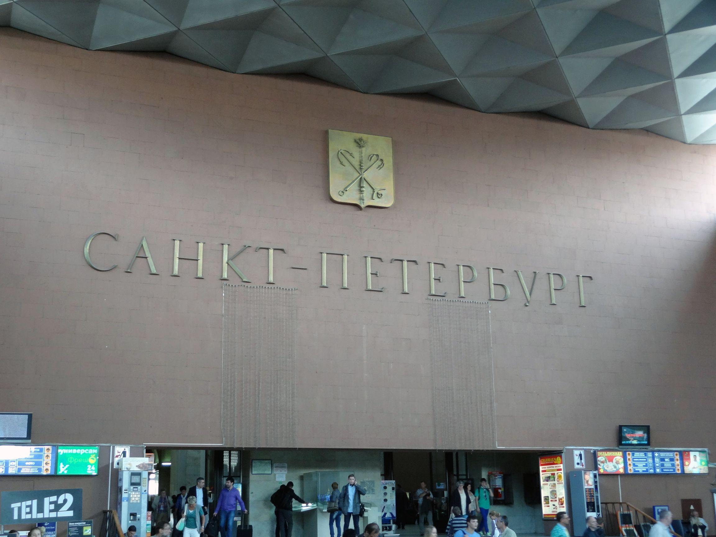 Moskauer Bahnhof in St. Petersburg