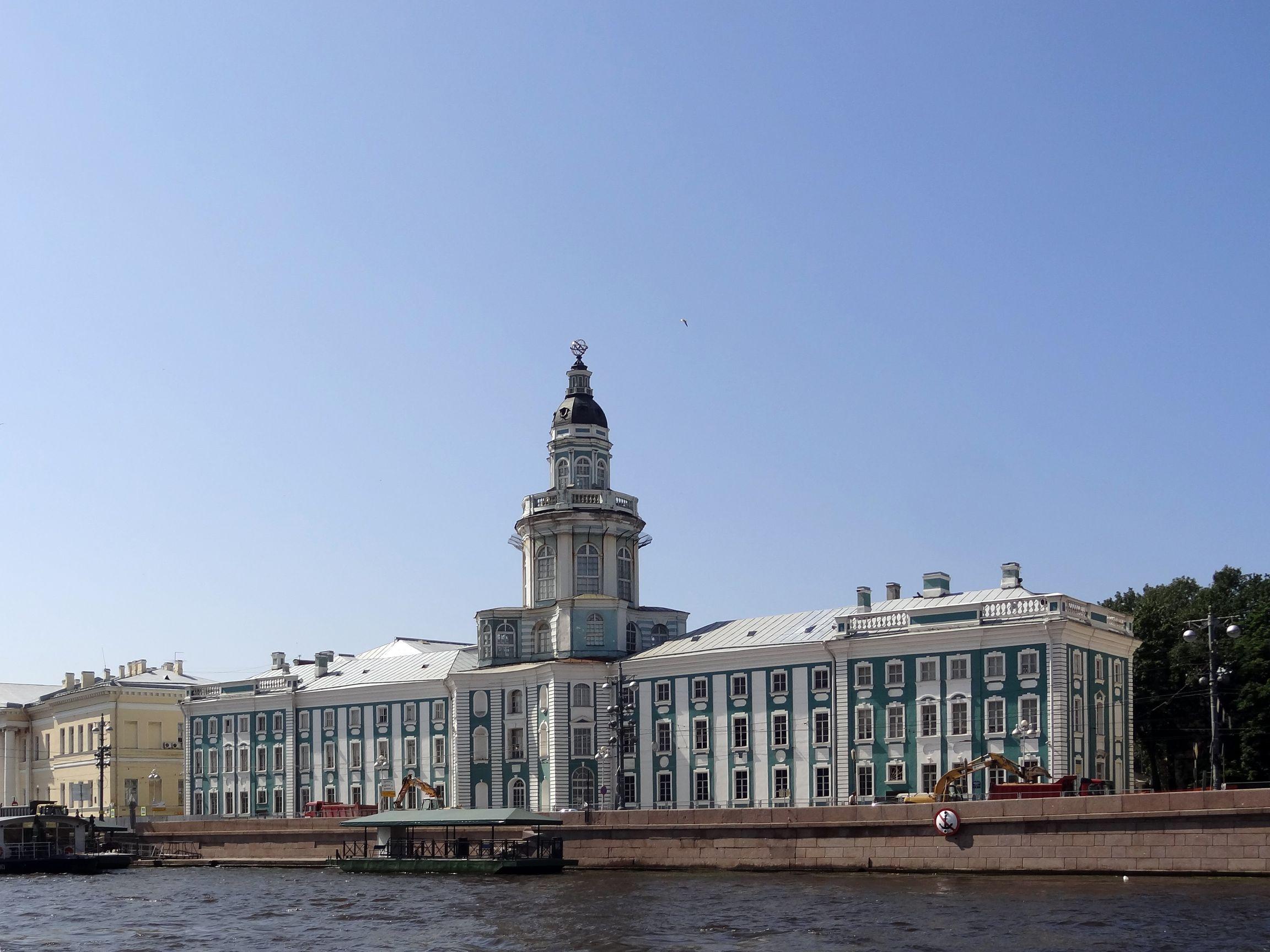 Kunstkammer, das älteste Museum von St. Petersburg