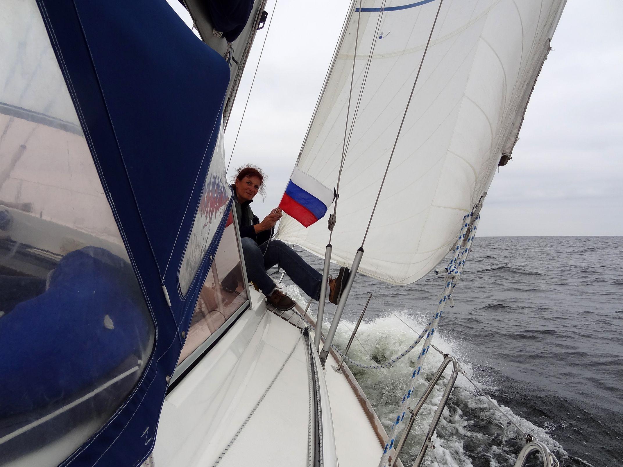 Russische Gastlandflagge